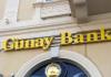 «Günaybank»ın mənfəəti azalıb, borcları artıb – BANK ÇÖKÜR