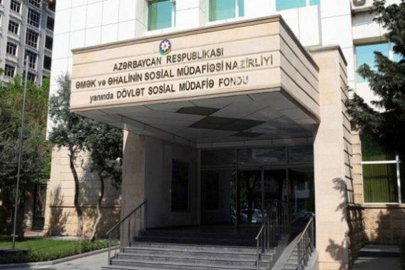Dövlət Sosial Müdafiə Fondu 4000-ə qədər işçini əmək müqaviləsiz işlədir - ŞOK